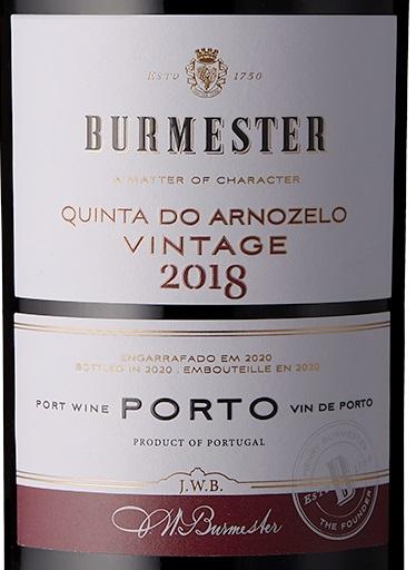 Burmester Quinta do Arnozelo Vintage port 2018